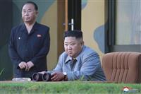 文氏を見下す北朝鮮の狙いは…急速に進むミサイルの世代交代
