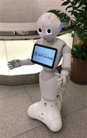 【エンタメよもやま話】新型AIがヒトの脳になる 米マイクロソフトが1000億円を投資し…