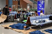 関空で4000人が一夜 寝袋など配布
