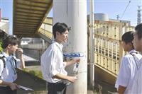 中高生、宮城で津波の痕跡見学