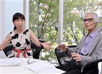 【朝晴れエッセー】7月月間賞は大阪・雑賀さんの「働き方改革」