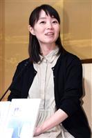 私の背中を押してくれた小説 芥川賞に決まった今村夏子さん