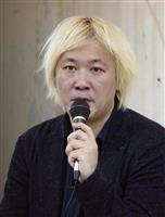 不自由展の再開「白紙」 トークイベントで津田氏説明
