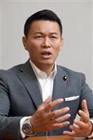 【参院新人議員に聞く】立憲民主党・須藤元気氏「究極の目標は世界平和」