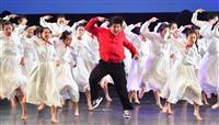 【日本高校ダンス部選手権】鎮西、ビッグでも存在感