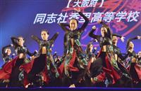 【日本高校ダンス部選手権】ジャズやバレエの重厚な余韻 大阪・同志社香里