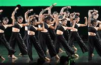 【日本高校ダンス部選手権】クロヒョウの迫力たっぷり 大阪市立汎愛