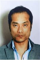 茨城あおり運転 逮捕の男、昨年に京都で監禁容疑