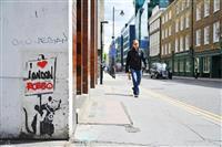 バンクシーはどこ? in London