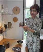 【私のイチ押し】「工藝サロン 梓」田中政子代表 デンマークの手作り食器 機能的で日本に…