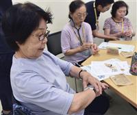 熱中症の兆候をアラームでお知らせ 高齢者らにリストバンド配布 埼玉県が実証実験