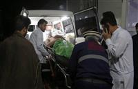自爆テロで63人死亡 アフガン、182人負傷