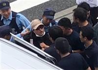 【動画あり】常磐道あおり運転、逮捕の男「自分から出頭させて」最後まで抵抗
