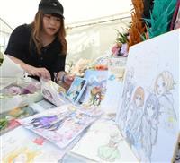 京アニ支援に20億円 8割は1万円以下「若い人の思い集まる」