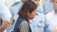 あおり運転、容疑者の交際相手も茨城県警取手署に到着