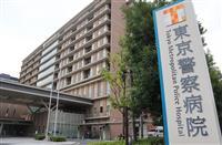 警察病院逃走男 JR中野駅でバス降車、現金所持し逃走か