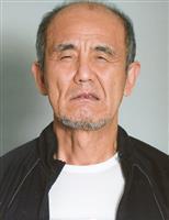 警察病院逃走の韓国籍男、警視庁が公開手配