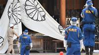 靖国神社の幕に墨汁 器物損壊容疑で自称中国籍の男逮捕