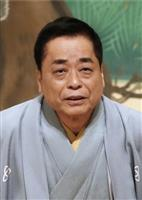 桂小文枝さんが衝突事故 神戸市内で1人負傷