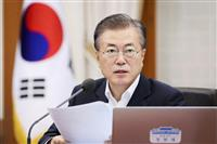 【目線~読者から】(8月8~14日)韓国の輸出管理報復 「自ら己の首を絞めている」