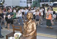韓国人8割超が「日本旅行しない」周囲気にして続く不買