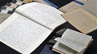 昭和天皇、憲法改正・再軍備に言及 初代宮内庁長官の新資料