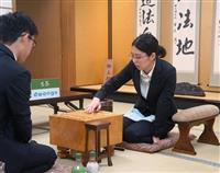 里見香奈女流五冠、叡王戦で敗れ棋士編入資格は持ち越し