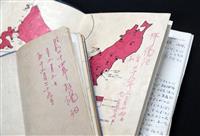 昭和天皇「象徴像」を模索 国民との結び付きに心傾け