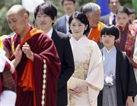 【動画あり】悠仁さま、ブータン国王夫妻とご面会