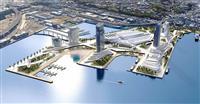 横浜市がIR誘致へ 山下ふ頭候補、推進室設置