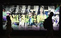 香港デモ 中国「建国70年」までにどう収束か 全人代常務委員会が焦点