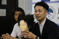 髪型、長時間キープ マンダムと京大が整髪技術開発