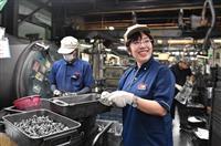 女性経営企業支援で「日本精機」が関西初認証 米国系多国籍企業から受注へ
