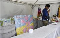 京アニ、現場近くの献花台25日で終了