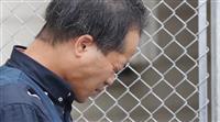 「妨害されたと感じた」常磐道あおり、逮捕の宮崎文夫容疑者