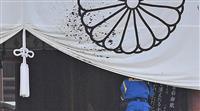 靖国神社器物損壊 逮捕の男「A級戦犯祀っていることに抗議」