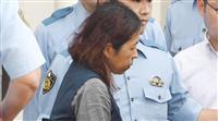 喜本容疑者がコンビニ弁当買い出し 潜伏中の宮崎容疑者