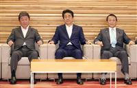 9月合意なるか 日米貿易交渉、21日から閣僚級で