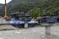 JR芸備線復旧工事を公開 豪雨で被災、10月開通