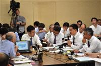 リニア工事でJR東海と静岡県が意見交換 国交省が初同席