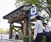 名古屋城の最寄り駅が分かりにくい 市営地下鉄で変更検討