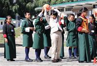 悠仁さま、ブータンの子供たちとご交流