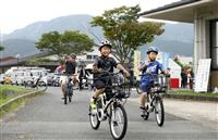 電動自転車で阿蘇の絶景満喫 あすから実証実験