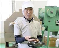 【かながわ元気企業】(2)日本茶製造販売卸業「茶来未」