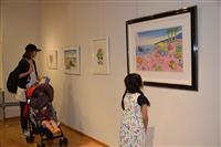 足利で「浅川コレクション」展 現代美術の名作一堂に