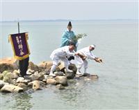 近江八幡で「お水返し」 琵琶湖と富士山の縁結ぶ