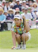 渋野は自己最高の12位 女子ゴルフの19日付世界ランク
