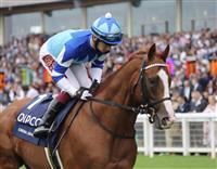 シュヴァルグランは馬番1 英国インターナショナルS