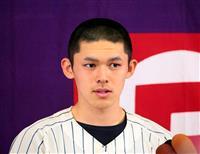 佐々木、奥川らが代表入り U18高校日本代表