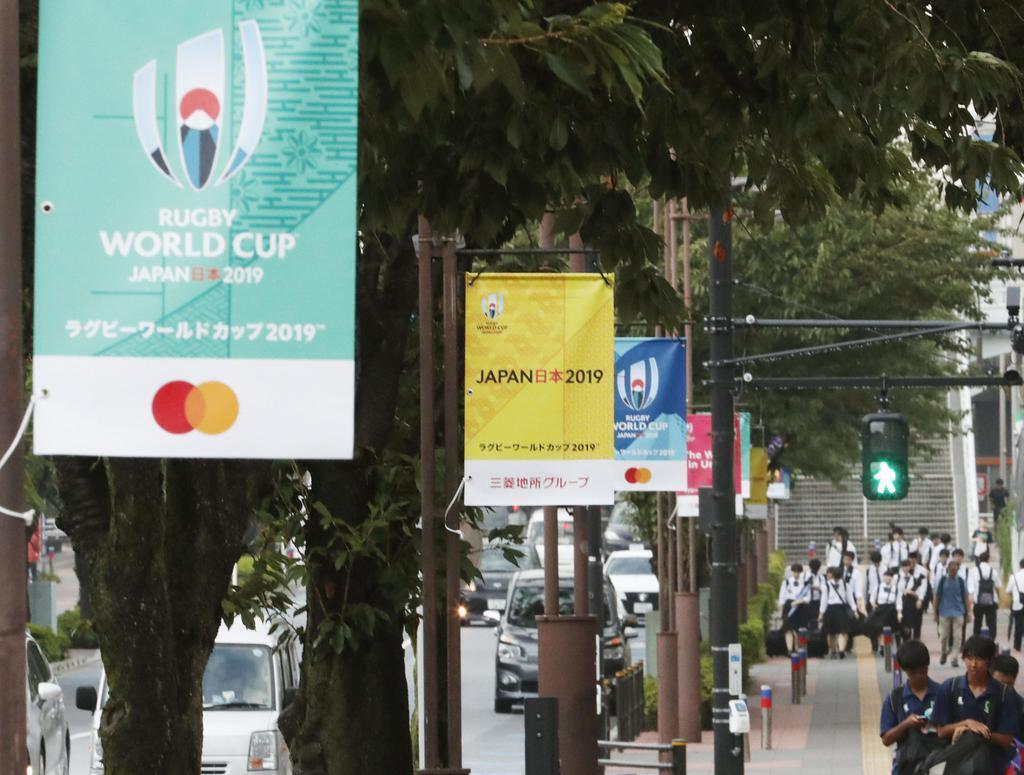 ラグビーW杯開幕まで1カ月となり、味の素スタジアム近くの歩道に掲げられたバナー。同会場では9月20日、日本-ロシアの開幕戦が行われる=20日午後、東京都調布市